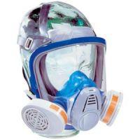 Masque intégral Advantage 3200