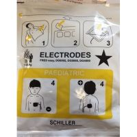 Electrode défibrillateur FRED EASY