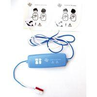 Electrode défibrillateur enfant Powerheart G3